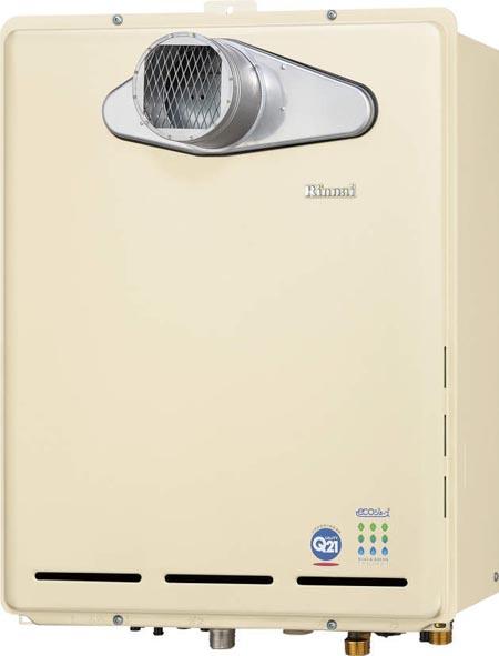 *リンナイ*RUF-TE2400AT ガスふろ給湯器 PS扉内設置型/PS前排気型 [フルオート] エコジョーズ 24号 カエッコ【送料・代引無料】