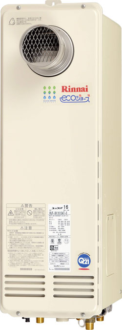 【レビューで送料無料】 *リンナイ*RUF-SK2010SAT-S ガスふろ給湯器 [オート] 20号15Aタイプ PS扉内設置型【送料・無料】, B-SHOES STORES 232ce6d9