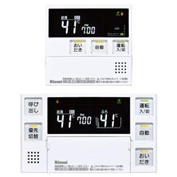 *リンナイ*MBC-220V[T] リモコンセット 取扱説明書付
