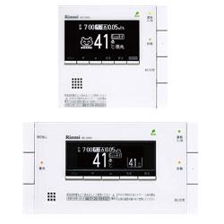 *リンナイ*MBC-200V[T] リモコンセット 取扱説明書付