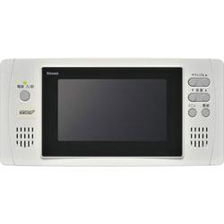 *リンナイ*DS-501 浴室テレビ 5V型地上デジタルワンセグ専用【送料・代引無料】