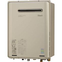 *リンナイ*RUF-E1601SAW/RUF-E1611SAW ガスふろ給湯器 設置フリー屋外壁掛型 16号[オート]【送料・代引無料】