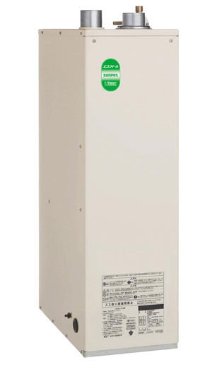 ☆*サンポット*HMG-E473MSF 石油給湯器 直圧式屋内据置型 [給湯専用] 4万キロ