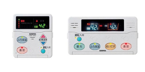 [288]*サンポット*SRC-470FP リモコンセット インターホン機能付き
