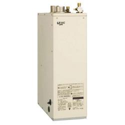 ☆*サンポット*HMG-Q473MSF 石油給湯器 直圧式屋内据置型 [給湯専用] 4万キロタイプ【送料・代引無料】