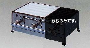*正英[SHOEI]*GT-10 業務用鉄板焼き 引き出し付