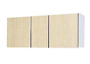 *タカラスタンダード*WS-120[PUS/PUD/PUI/PUL/PUG] 木製システムキッチン[P型フラット/P型] 吊戸棚