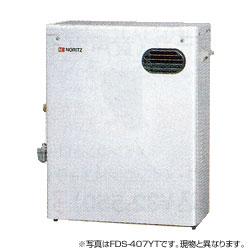 ☆*タカラスタンダード*FDS-407FFT 石油給湯器 直圧式屋内据置型 給湯専用 4万キロ