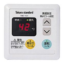 タカラスタンダード TMC 101 リモコン メインコントローラkiuXTPOZ