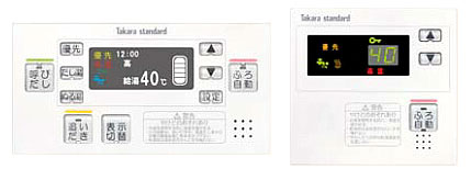 *タカラスタンダード* EM-CS2 電気温水器用コントローラ [標準コントローラ]