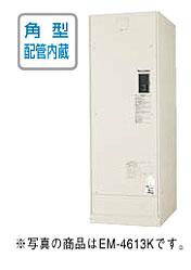 *タカラスタンダード* EM-3713K 電気温水器 [給湯専用タイプ] [タンク容量370L] 配管内蔵型