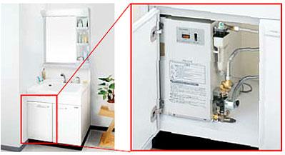 *タカラスタンダード* EH-15G2N 小型電気温水器 [タンク容量15L][EH-15G2の後継品]【送料無料】