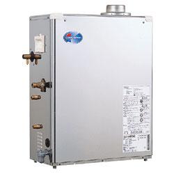 ☆*長府工産*CKX-H480SAE 石油ふろ給湯器 直圧式 屋内据置型 [オート] 4万キロ