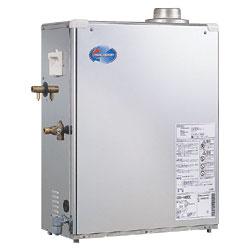 ☆*長府工産*CBX-H480E 石油給湯器 直圧式 屋内据置型 [給湯専用] 4万キロ【送料・代引無料】