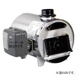 *長府工産*LK-8 焼却兼用ふろ釜 ロングタイプ LK-7の後継品 送料 代引無料 売れ筋商品 クからトレドまで幅広いアイテムを提案! 年越し