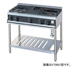 *タニコー*VT1222[10780425] 業務用 ガステーブルレンジ 奥行600mm 4口タイプ