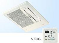 *長府製作所*YDK-332T 浴室暖房乾燥機 浴室内設置天井埋込タイプ 1.25坪まで【送料・代引無料】
