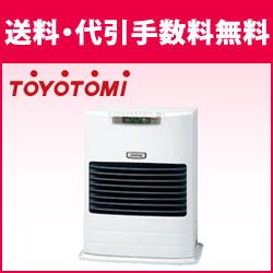 ☆*トヨトミ*FF-S45B FF式石油暖房機 4.50kW 木造12畳/コンクリート16畳【送料・代引無料】