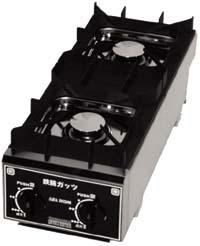 *山岡金属*STK-562T 業務用ガステーブル・コンロ 鉄腕ガッツ 2 立消え安全装置付
