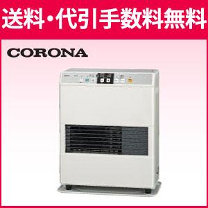 ☆*コロナ*FF-3512GY FF式石油暖房機 3.48kW 木造9畳/コンクリート13畳【FF-3511GYの後継品】【送料・代引無料】