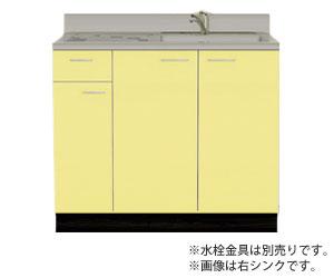 *ドルフィン*CXO900-O[R/L] 流し台 CXOシリーズ 間口90cm【送料・代引無料】