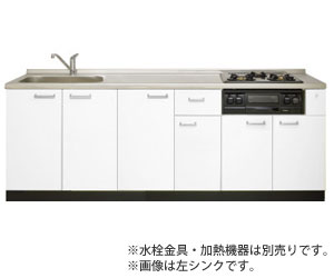 *ドルフィン*CXB2100-O[R/L] 流し台 CXBシリーズ 間口210cm