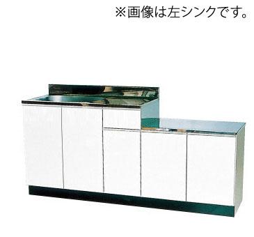 *ドルフィン*VK1650NG[R/L] 流し台 VKシリーズ 間口165cm