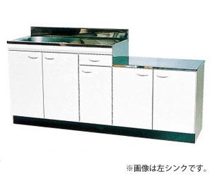 *ドルフィン*BKLG1700NG[R/L] 流し台 BKLシリーズ 間口170cm 大ゴミ浅型付