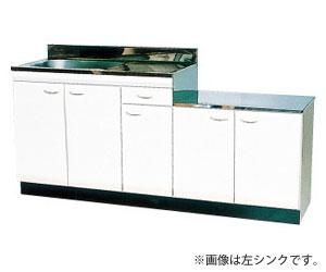 *ドルフィン*BK1700NG[R/L] 流し台 BKシリーズ 間口170cm