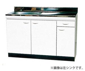 *ドルフィン*BN1200[R/L] 流し台 BNシリーズ 間口120cm