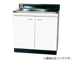 *ドルフィン*BA800[R/L] 流し台 BAシリーズ 間口80cm【送料・代引無料】