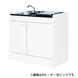 *ドルフィン*ハーフキッチン[IHヒーター200V] 間口120cmタイプ