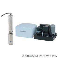 *日立*SFM-P600W5 SFM-P600W6 深井戸用自動水中ポンプ 600W 単相100V 送料無料 超激得,限定セール