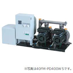 *日立*40FM-PD400W5/40FM-PD400W6 自動給水装置 交互並列タイプ 400W[単相100V]