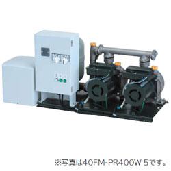 *日立*40FM-KR750W5/40FM-KR750W6 自動給水装置 交互タイプ 750W[三相200V]【受注生産品】