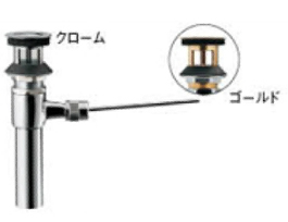 *KAKUDAI*494-009-32[ゴールド] 排水上部セット ポップアップ排水金属ユニット 水栓連結タイプ
