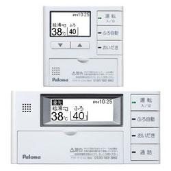 *パロマ*MFC-E125AD マルチリモコンセット エネルック機能付