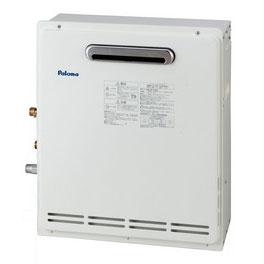 *パロマ*FH-204AWDR ガスふろ給湯器 設置フリー 屋外据置型 [オート] 20号【送料・代引無料】