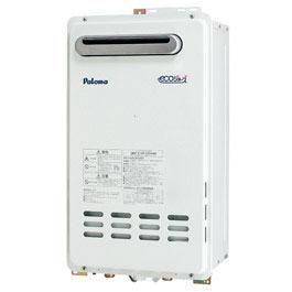*パロマ*PH-E204EWHL ガス給湯器 屋外壁掛型 PS標準設置 [給湯専用] 20号【送料・代引無料】