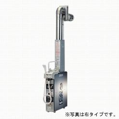 ☆*パーパス[高木産業]*GF-501SDB ガスふろ釜 浴室外屋内据置型 BFDP式【送料・代引無料】