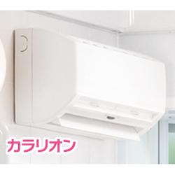 *パーパス[高木産業]*BD-3900 浴室暖房乾燥機 浴室内設置壁掛型 1.5坪【送料・代引無料】