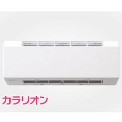 *パーパス[高木産業]*BD-N3500 浴室暖房乾燥機 浴室内設置壁掛型 1.25坪【送料・代引無料】