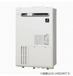 *パーパス[高木産業]*GH-2400ZU ガス給湯器 暖房用熱源機 屋内設置上方排気延長型 [フルオート] 24号 [受注生産]【送料・代引無料】