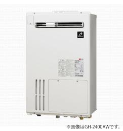 *パーパス[高木産業]*GH-2400AB ガス給湯器 暖房用熱源機 屋内設置後方排気延長型 [オート] 24号 [受注生産]【送料・代引無料】