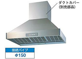 *東芝*VFR-93YKC レンジフード マウンテンフード形 幅900mm【送料・代引無料】