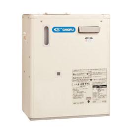 *長府製作所*DBF-1510RG 石油給湯器 暖房ボイラ 暖房専用 屋外設置 15.0kW