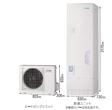 *長府製作所*EHP-4648GPXHP エコキュート 高圧パワー給湯 [フルオート] 460L 一般地 角型