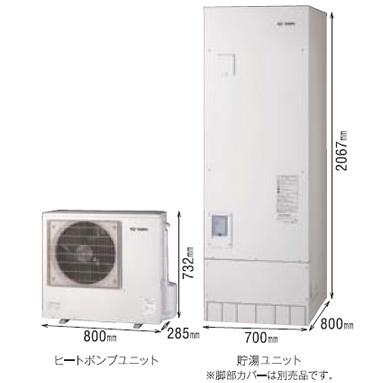 *長府製作所*EHP-5548GPXH エコキュート [フルオート] 550L 一般地 角型 大容量