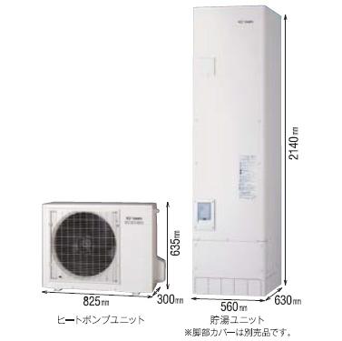 *長府製作所*EHP-3738GPH エコキュート [給湯専用] 370L 一般地 スリムタイプ