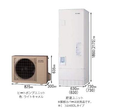 *長府製作所*EHP-4648GPXHE2 エコキュート [フルオート] 460L 耐重塩害仕様 角型